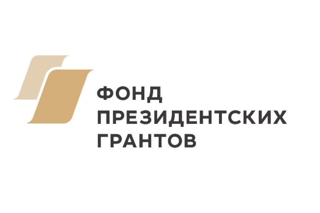 """Благотворительный фонд """"Спорт Мечты"""""""