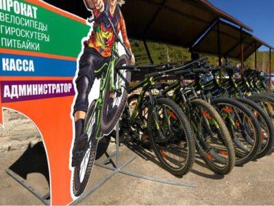 Вас ждут на Уктусе новые велосипеды SCOTT!