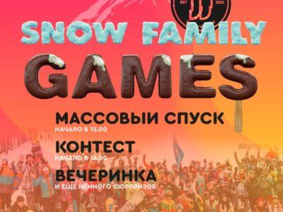 2 декабря / start 12:00 /SF Games 2018 на УКТУСЕ